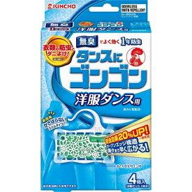 大日本除虫菊 KINCHO ゴンゴン洋服ダンス用N 無臭タイプ 4個〔防虫剤〕【rb_pcp】
