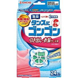 大日本除虫菊 KINCHO ゴンゴン引き出し用N 無臭タイプ 24個〔防虫剤〕【rb_pcp】
