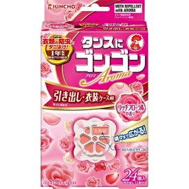 大日本除虫菊 KINCHO ゴンゴンアロマ引き出しNリッチフローラル 24個〔防虫剤〕