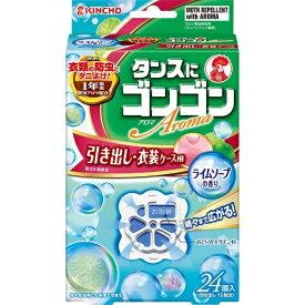 大日本除虫菊 KINCHO ゴンゴンアロマ引き出し ライムソープ 24個〔防虫剤〕