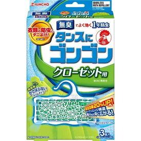 大日本除虫菊 KINCHO ゴンゴンクローゼット用N 無臭タイプ 3個〔防虫剤〕【rb_pcp】
