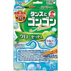 大日本除虫菊 KINCHO ゴンゴンアロマクローゼット ライムソープ 3個〔防虫剤〕