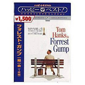 パラマウントジャパン Paramount フォレスト・ガンプ 【DVD】