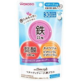 アサヒグループ食品 ママスタイルマタニティチャージ鉄プラス17.4g