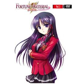ムービック FORTUNE ARTERIAL -フォーチュンアテリアル- 赤い約束 第3巻 特装版 【DVD】