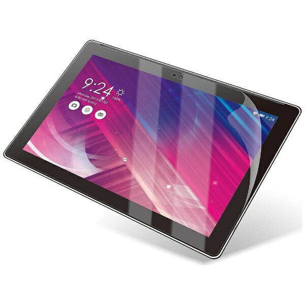 エレコム ZenPad 10 Z300CL用 指紋防止エアーレスフィルム 反射防止 TB-AS30CAFLFA[TBAS30CAFLFA]