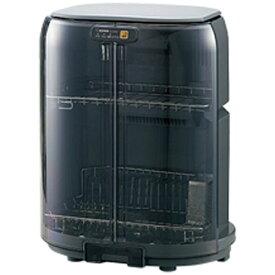 象印マホービン ZOJIRUSHI 食器乾燥機 グレー EY-GB50 [5人用][コンパクト EYGB50]