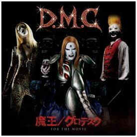 ダイキサウンド Daiki sound デトロイト・メタル・シティ/根岸崇一/魔王/ラズベリーキッス〜for the movie〜 【CD】