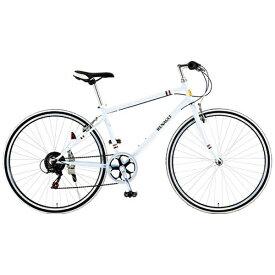ルノー RENAULT 700×28C型 クロスバイク RENAULT CRB7006S(ホワイト/430サイズ) 11130-12[CRB7006S]【組立商品につき返品不可】 【代金引換配送不可】