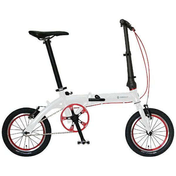 【送料無料】 ルノー 14型 折りたたみ自転車 RENAULT ULTRA LIGHT 7(ホワイト) AL-FDB140【組立商品につき返品不可】 【代金引換配送不可】