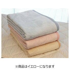 メルクロス MERCROS 綿毛布 ムジカラー(シングルサイズ/140×210cm/イエロー)