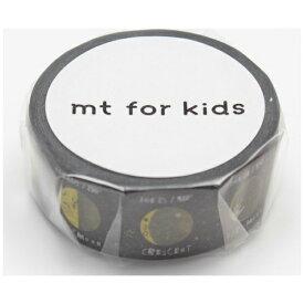 カモ井加工紙 KAMOI mt for kids マスキングテープ(宇宙テープ・月) MT01KID024
