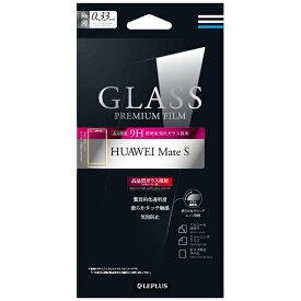 MSソリューションズ HUAWEI Mate S用 GLASS PREMIUM FILM 通常 0.33mm LP-HWMSFG