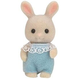 エポック社 EPOCH シルバニアファミリー みるくウサギの赤ちゃん