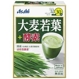 アサヒグループ食品 Asahi Group Foods 大麦若葉+酵素 30袋 〔栄養補助食品〕【代引きの場合】大型商品と同一注文不可・最短日配送