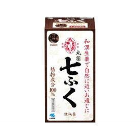 【第2類医薬品】 丸薬七ふく(1500粒)〔便秘薬〕【wtmedi】小林製薬 Kobayashi