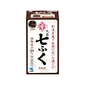 【第2類医薬品】 丸薬七ふく(420粒)〔便秘薬〕【wtmedi】小林製薬 Kobayashi