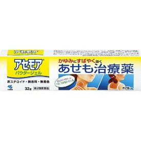 【第2類医薬品】 アセモアパウダージェル(32g)【wtmedi】小林製薬 Kobayashi
