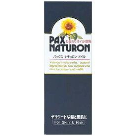 太陽油脂 TAIYO YUSHI パックスナチュロンオイル 60ml