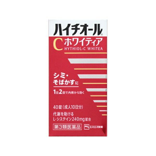 【第3類医薬品】 ハイチオールCホワイティア(40錠)〔ビタミン剤〕エスエス製薬
