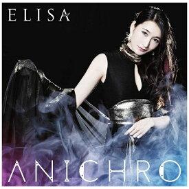 ソニーミュージックマーケティング ELISA/ANICHRO 通常盤 【CD】