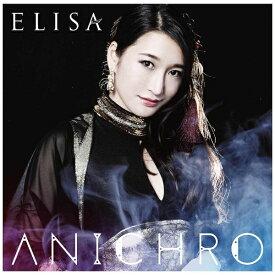 ソニーミュージックマーケティング ELISA/ANICHRO 初回生産限定盤B 【CD】