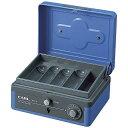 【あす楽対象】 カール事務器(CARL) キャッシュボックス (M) ブルー CB-8100-B