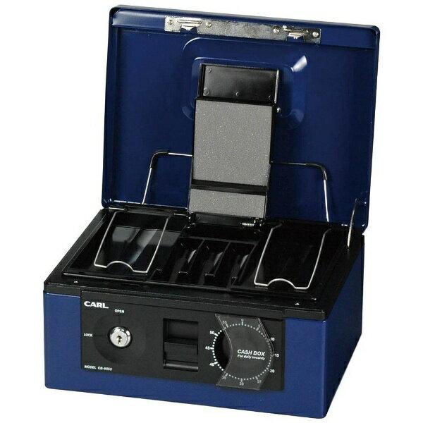 カール事務器 CARL キャッシュボックス ブルー CB-8560-B