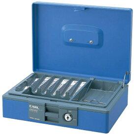 カール事務器 CARL CB-8400-B キャッシュボックス ブルー [鍵式]