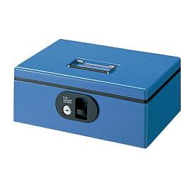 プラス PLUS CB-030FX-BL 手提金庫 S 12-849 FX型 ブルー [鍵式]