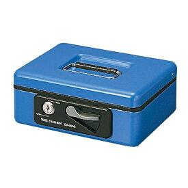 プラス PLUS CB-060G-BL 手提金庫 S 12-861 ブルー