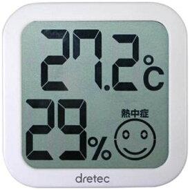 ドリテック dretec O-271 温湿度計 ホワイト [デジタル][O271]