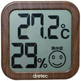 ドリテック dretec O-271 温湿度計 ダークウッド [デジタル]