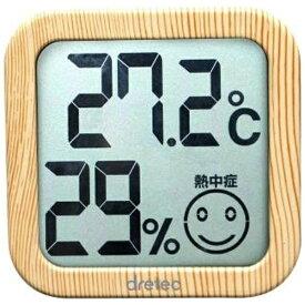 ドリテック dretec O-271 温湿度計 ナチュラルウッド [デジタル]