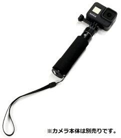 A1pod エーワンポッド A1pod 6段伸縮グリップ A1POD-S606[ゴープロ gopro 自撮り棒 A1PODS606]