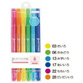 トンボ鉛筆 Tombow [サインペン] プレイカラーK 6色セットA GCF-611A