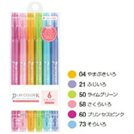 トンボ鉛筆 Tombow [サインペン] プレイカラーK 6色セットB GCF-611B