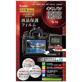 ケンコー・トキナー KenkoTokina マスターG液晶保護フィルム(キヤノン EOS80D/70D専用) KLPM-CEOS80D[KLPMCEOS80D]