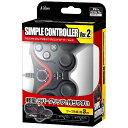 アクラス PS3/PS Vita TV用シンプルコントローラーVer.2【PS3/Vita TV】