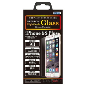 アスデック ASDEC iPhone 6s Plus/6 Plus用 High Grade Glass HG-IPN15P[HGIPN15P]