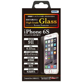 アスデック ASDEC iPhone 6s/6用 High Grade Glass HG-IPN15S[HGIPN15S]
