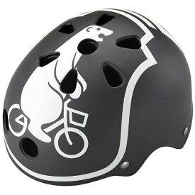 ブリヂストン BRIDGESTONE 子供用ヘルメット bikkeジュニアヘルメット(ダークグレー/51〜57cm) CHBH5157