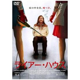 TCエンタテインメント TC Entertainment ライアー・ハウス 【DVD】