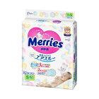 花王 Kao Merries(メリーズ) さらさらエアスルー 【テープ】 Sサイズ(4kg-8kg) 82枚【rb_pcp】