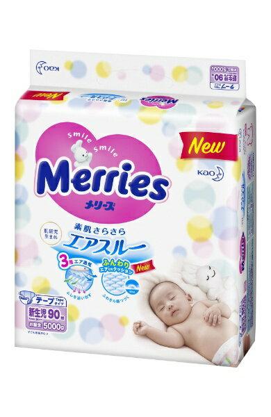 花王 Kao Merries(メリーズ) さらさらエアスルー テープ 新生児 90枚