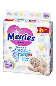 花王 Kao Merries(メリーズ) さらさらエアスルー 【テープ】新生児サイズ (お誕生-5000gまで) 90枚【wtbaby】