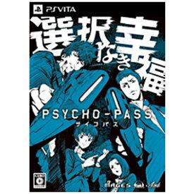 5PB ファイブピービー PSYCHO-PASS サイコパス 選択なき幸福 限定版【PS Vitaゲームソフト】