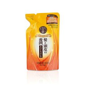 ロート製薬 ROHTO 50の恵 髪と頭皮の養潤トリートメント つめかえ用(330ml)【rb_pcp】