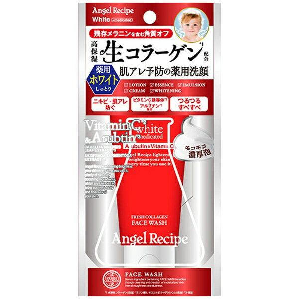 ステラシード Stella Seed Angel Recipe(エンジェルレシピ)洗顔フォーム(90g)[洗顔フォーム]