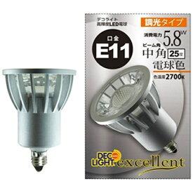 エスティーイー STE LDR6L-M-E11/27/D LED電球 ハロゲン代替 DECO Light LED SUPER excellent(デコライトLED・スーパーエクセレント) [E11 /電球色 /1個 /60W相当 /ハロゲン電球形][LDR6LME1127D]
